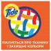 Рідкий пральний порошок Tide Color 0.975 л (8001090544575) Фото 3