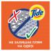 Рідкий пральний порошок Tide Color 0.975 л (8001090544575) Фото 7