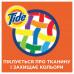 Рідкий пральний порошок Tide Весняні квіти 1.235 л = 2.85 кг (4015400880950) Фото 4