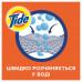 Рідкий пральний порошок Tide Весняні квіти 1.235 л = 2.85 кг (4015400880950) Фото 5