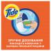 Рідкий пральний порошок Tide Весняні квіти 1.235 л = 2.85 кг (4015400880950) Фото 6
