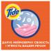 Рідкий пральний порошок Tide Весняні квіти 1.235 л = 2.85 кг (4015400880950) Фото 7